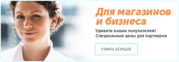 Эко товары для бизнеса дистрибуция магазины Киев Украина