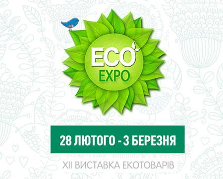 Эко-выставка в Киеве, март - февраль 2018, эко товары, пригласительный